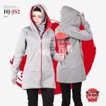 Jaket Wanita Distro HJ-JS2