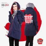 Jaket Wanita Distro HJ-JS3