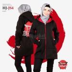 Jaket Wanita Distro HJ-JS4